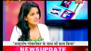 Vishakha singh on Chhoona hai aasman with Ashish Tiwari..Part1