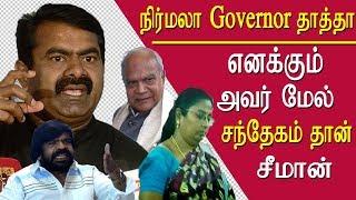Nirmala Devi governor link I doubt governor seeman tamil news live, tamil live news, news redpix