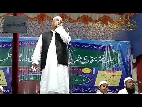 Naat By Mufti Sharif Ahmad Sb Program Khatme Bukhari Edara Faizul Quran Thikri bari 13/04/2018