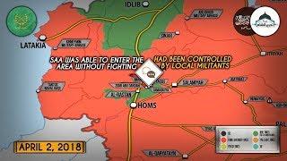 3 апреля 2018. Военная обстановка в Сирии. Сирийская армия заняла населенные пункты возле Хомса.