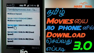 How to download Tamil hd movies in jio phone -3- (Mass Tamil)