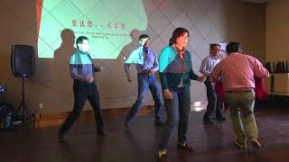 2018 Ericsson Ottawa Chinese New Year lunch:  Dance - Little Apple