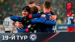 01.12.2017г. ЦСКА - Тосно - 6:0. Обзор матча