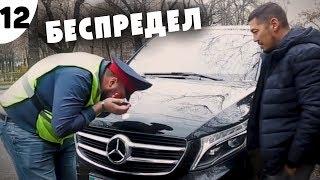 Таксист Русик