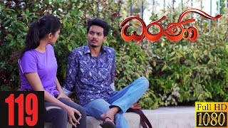 Dharani | Episode 119 26th February 2021 Thumbnail