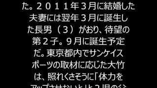中村仁美アナ第2子妊娠!さまぁ~ず大竹、収録中にデレデレ告白 http:/...