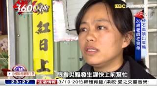 砂石車噴出車輪 28歲老師枉喪命【3600秒】
