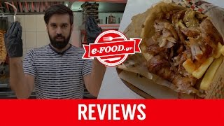 Grill Πετρίδης & Υιοι - Review by e-FOOD