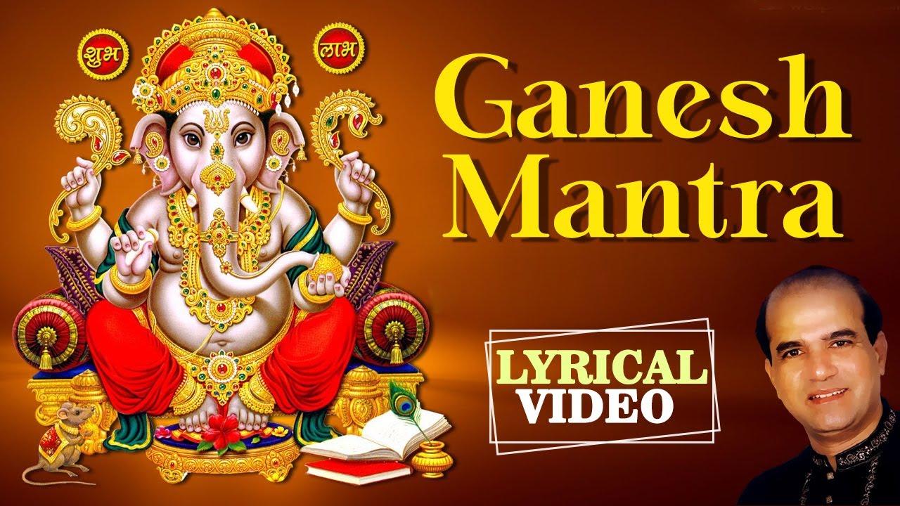 Ganesh Mantra   Suresh Wadkar   OM Gan Ganpataye Namo Namah   Ganpati Mantra   Lyrical Video  Musica