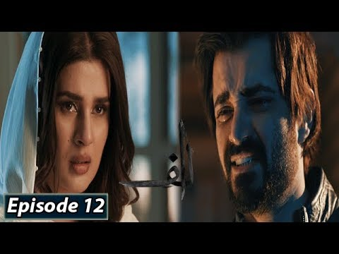 ALIF - Episode 12 || English Subtitles || 21st Dec 2019 - HAR PAL GEO