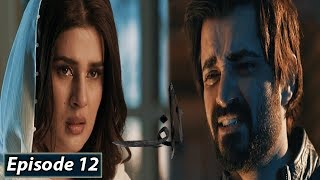 ALIF - Episode 12 || English Subtitles || 21st Dec 2019 - HAR PAL GEO