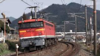 EF67の後押し EF210牽引コンテナ貨物 【JR Freight Class EF67】