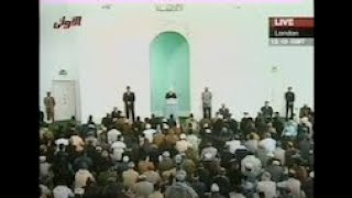 Friday Sermon 9th March 2007 (Urdu)
