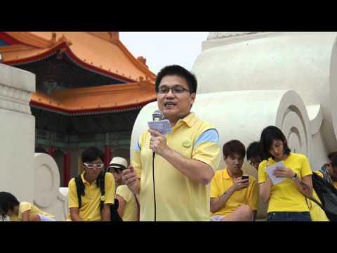 「獨立新聞在線」莊迪澎先生在台北聲援bersih 2.0時所發表的精彩演說