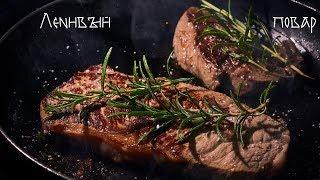 Запеченное мясо с картофелем в духовке [lazycook]