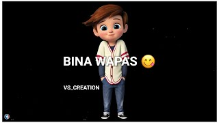 SADKE BOLATI 🛣️ HAI😧 MGR🤷🏻♂️ | Funny jokes | WhatsApp funny status / Attitude Status || VS Creation