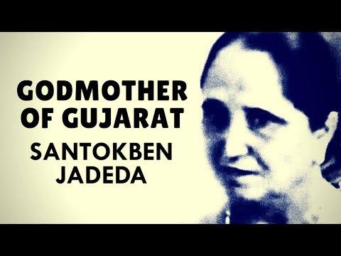 Godmother of Gujarat | Santokben Jadeja Facts
