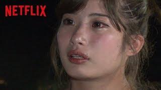 史上最悪の修羅場発生!?『あいのり:Asian Journey』第6話予告編 thumbnail