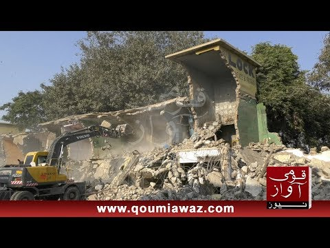 Karachi Zoo KMC Anti Encroachment drive garden market