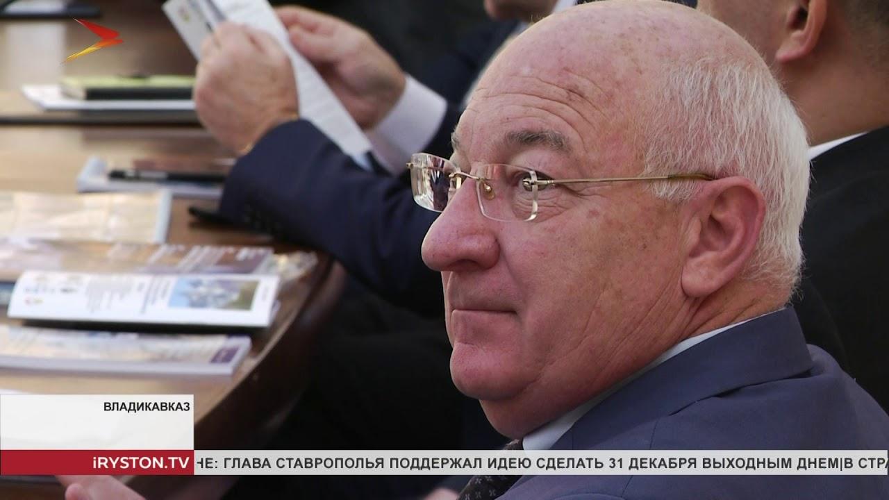 Новости Осетии | 5 декабря 2019