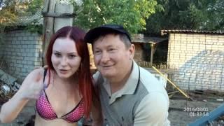 13 06 2017 Дача Баня Алёна Алеся Тёща Сергей Алкаш 1