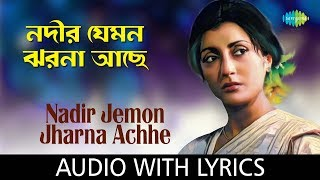 Video Nadir Jemon Jharna Ache with lyrics | Arati Mukherjee | Chhutir Phande | HD Songs download MP3, 3GP, MP4, WEBM, AVI, FLV Juni 2018