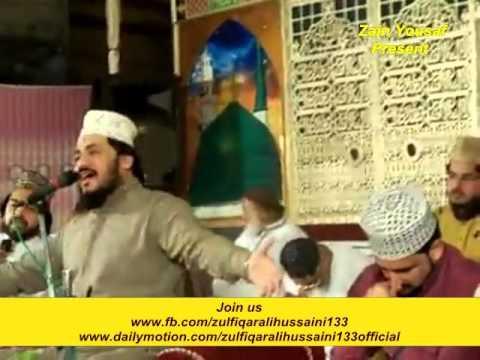 New Naat ( Jabeen Meri Ho Sange Dar ) By Zulfiqar Ali Hussaini At North Karachi 12 March 2016