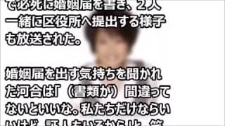 河合美智子が結婚 脳出血乗り越え俳優・峯村純一とゴールイン/脳出血で...