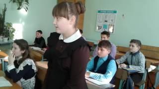 Урок башкирского языка 7 класс