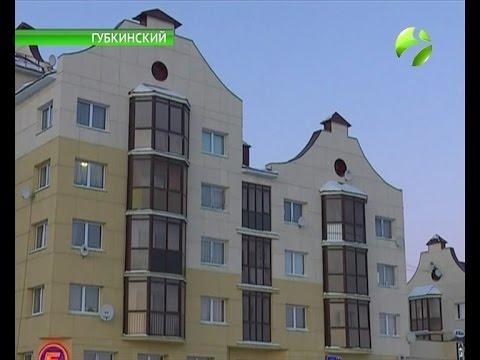 Деньги вместо земли. 26 многодетных семей Губкинского уже сделали свой выбор