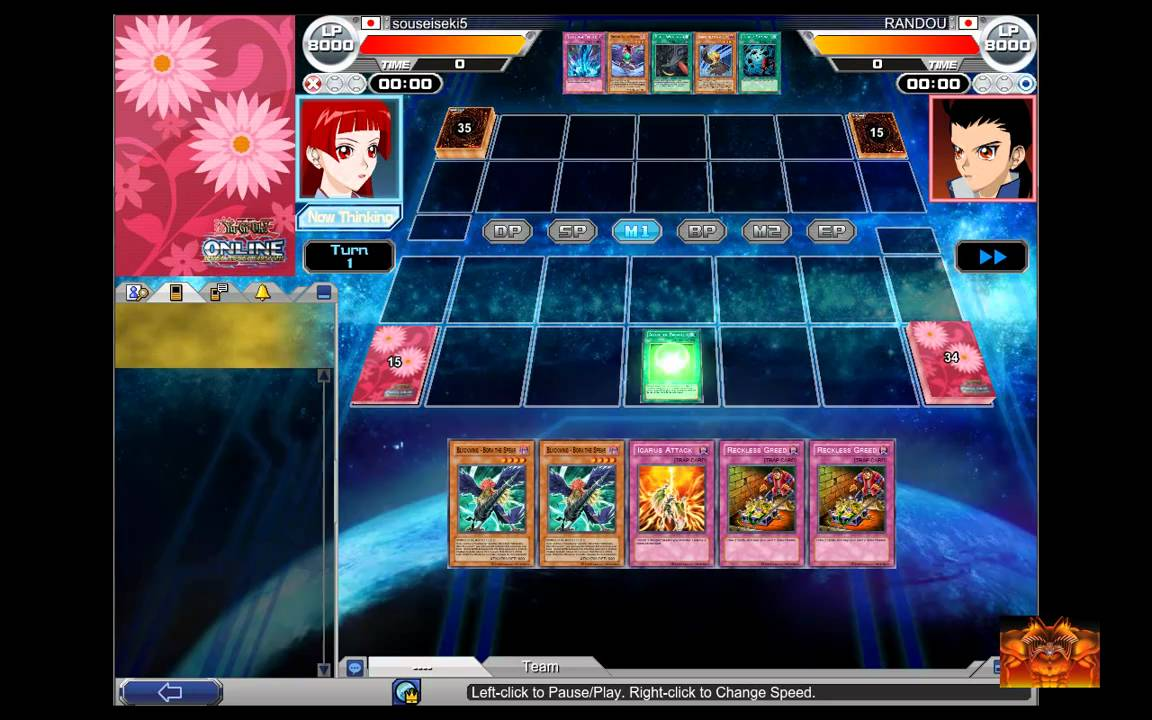 yu gi oh online duel accelerator download