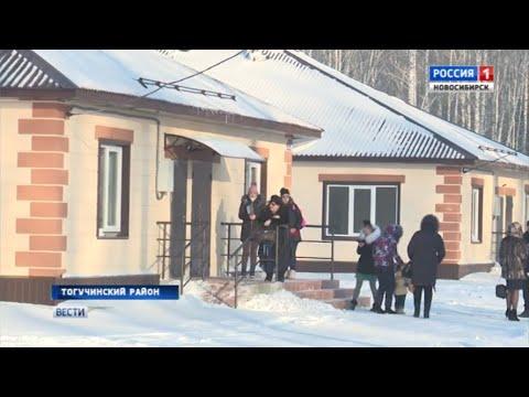 Детям-сиротам вручили ключи от квартиры в Новосибирской области