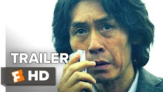Video Memoir of a Murderer Trailer #1 (2017) | Movieclips Indie download MP3, 3GP, MP4, WEBM, AVI, FLV April 2018