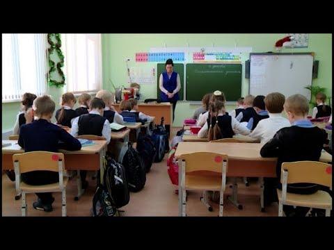 Массовое увольнение учителей / Екатеринбург