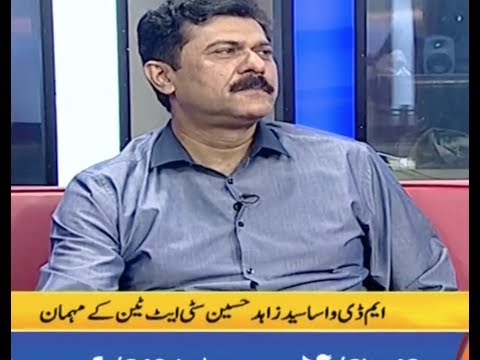 MD WASA Syed Zahid Hussain