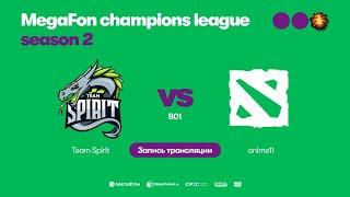 Team Spirit vs Anime11, MegaFon Champions League, Season 2, bo1, game 1 [Lum1Sit & Inmate]