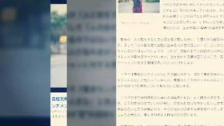 """高畑充希の""""視線""""はなぜ好感を持てる? 若手演出家が『東京センチメンタ..."""