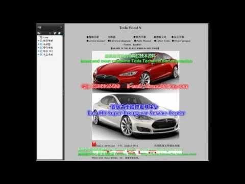 Tesla Model S Workshop Manual Service Manual Circuit