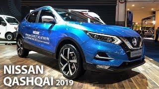 Самый Новый Nissan Qashqai 2019 - Дождались! | Премьера