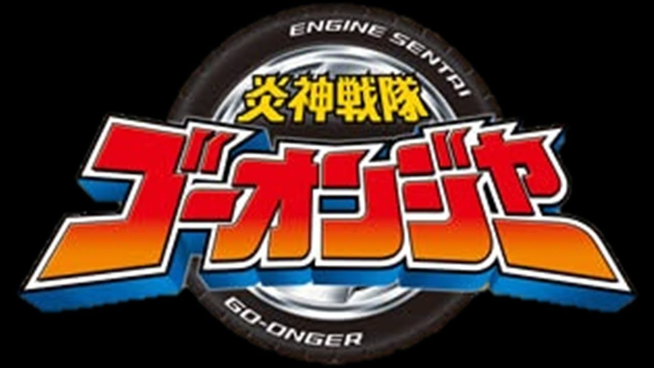 The Tokucast Ep  58: Engine Sentai Go-Onger