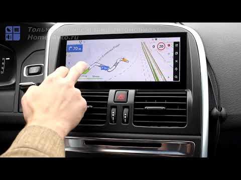 Замена монитора и навигация Volvo XC60 2008-2017