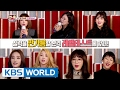 Sister's Slam Dunk Season2 | 언니들의 슬램덩크 시즌2 – Ep.1 [ENG/TAI/2017.02.17]