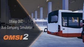 oMSI 2 Обзор DLC - Bus Company Simulator (мультиплеер для OMSI 2)