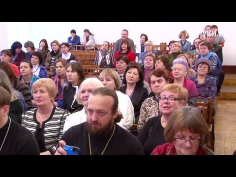 Cмотреть видео онлайн В Великих Луках состоялось закрытие VIII Свято-Тихоновских чтений
