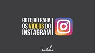 Baixar Conteúdo em vídeo para o Instagram (dicas e truques)