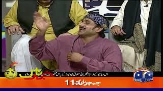 Khabarnaak | Chaudhry Mohammad Sarwar Dummy | 18th June 2020 | Part 02