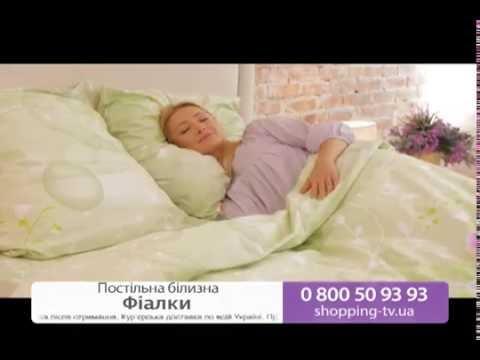 Bed Linen Fialki