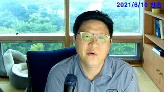 서울 아파트 공화국 파산 하는가 ?5월 아파트 빌라 5…