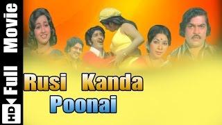 Rusi Kanda Poonai Full Length Tamil Movie : Sudhakar Betha, Saritha