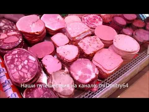 """Лавка-Лавка""  по немецки.  Фермерский магазин в Саксонии."